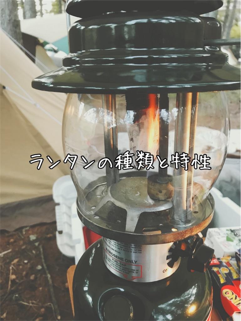 f:id:campmedaka:20180520171442j:image