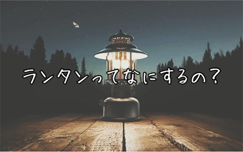 f:id:campmedaka:20180520172231j:image
