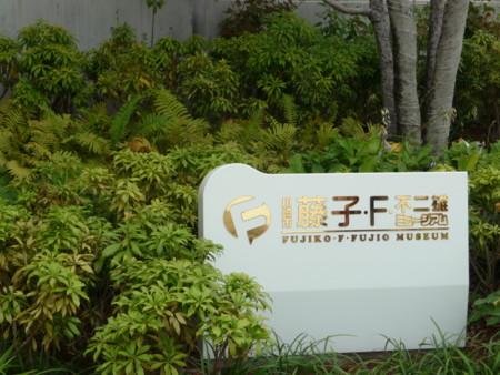f:id:campus5870:20120722153534j:image