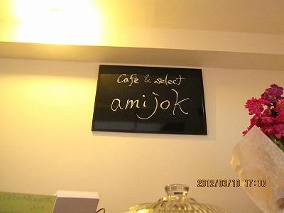 amijok
