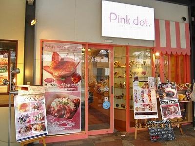 Pink dot.