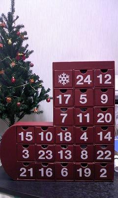 無印 アドベントカレンダー