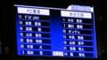 20120218FC東京−大分三好スターター