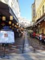 ホテルの横の路地