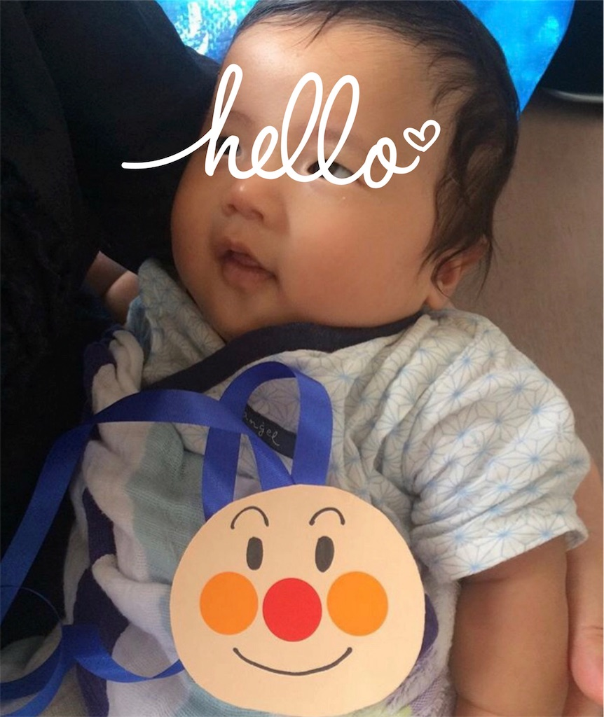 f:id:canakate:20180808141018j:image