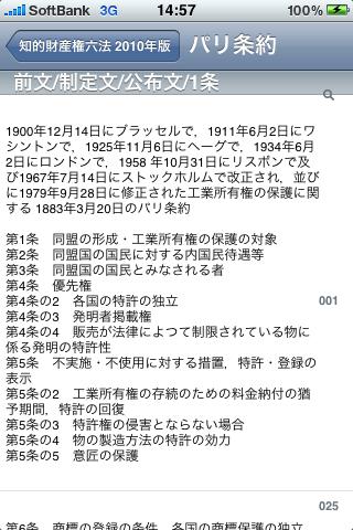 20090923195330