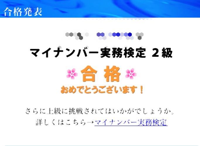 f:id:canapeco55:20170120215045j:plain