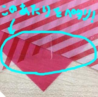 f:id:candywrite:20161214201247j:plain