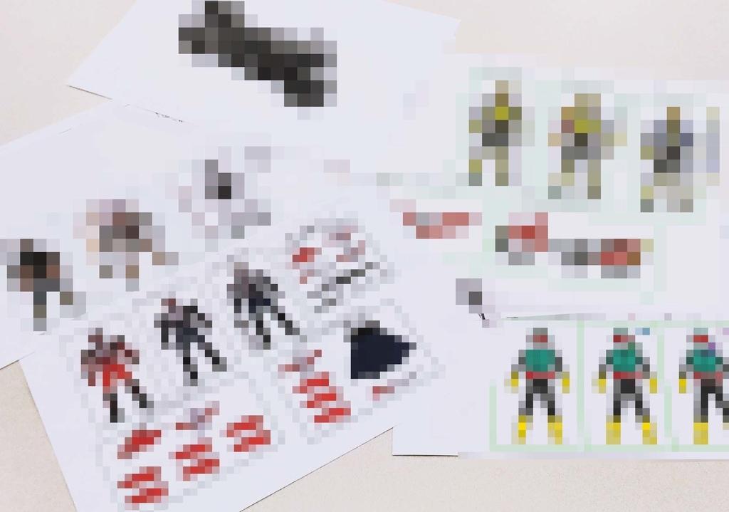 f:id:candywrite:20181011152527j:plain