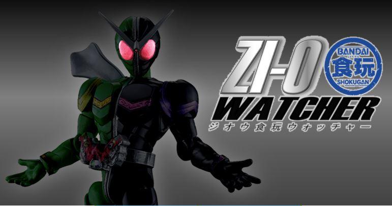 【ジオウ食玩WATCHER vol.10】発売直前!! SGライドウォッチ02!! 初公開!! 新ブランドが誕生!!の画像