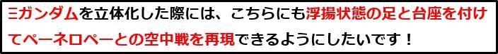 f:id:candywrite:20201111211707j:plain