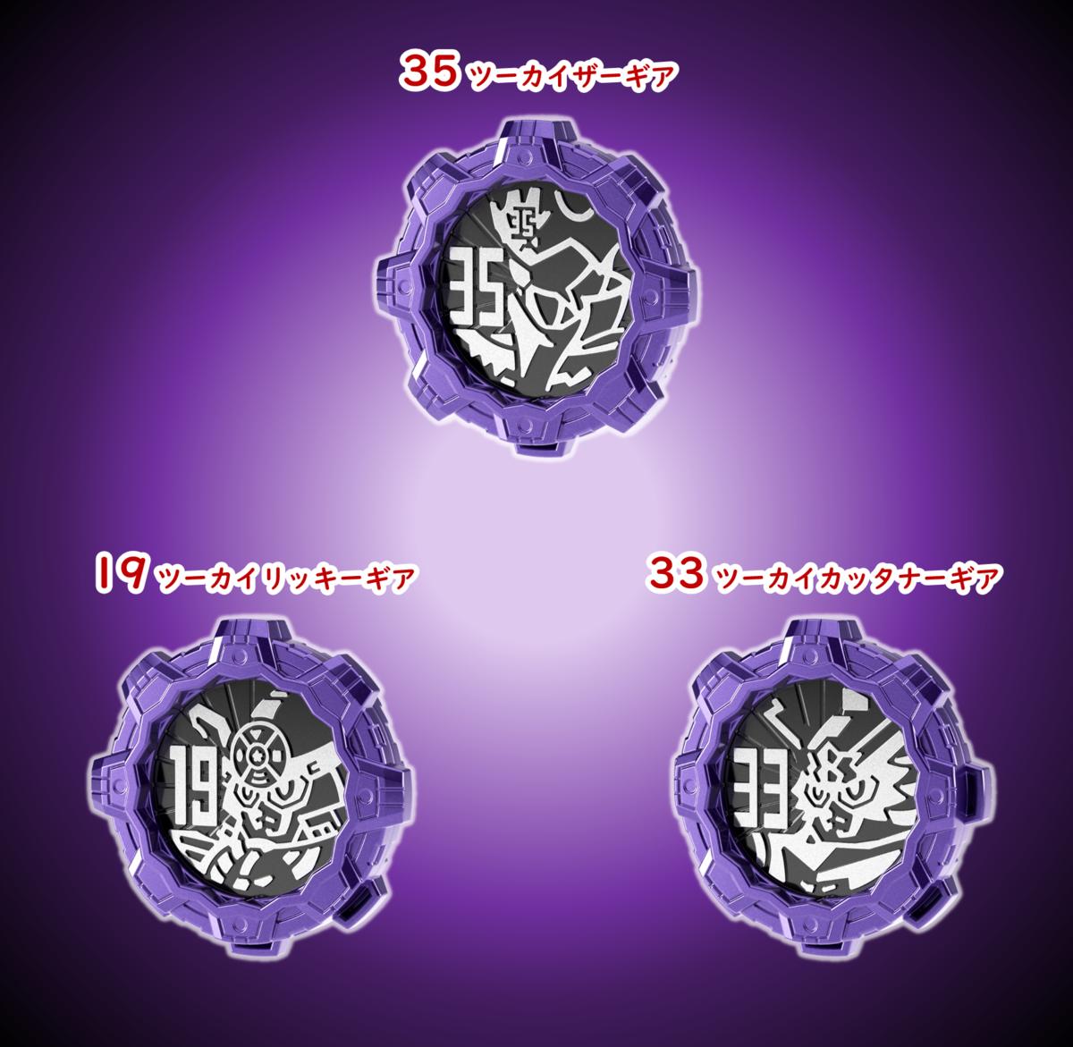 f:id:candywrite:20210826185828p:plain