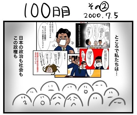 f:id:cangael:20200707102026j:plain