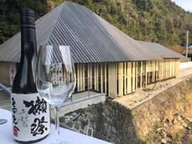 日本酒 獺祭 蔵