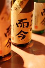 而今 日本酒 三重