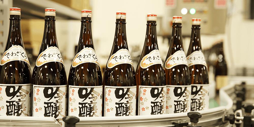 出羽桜 日本酒 山形