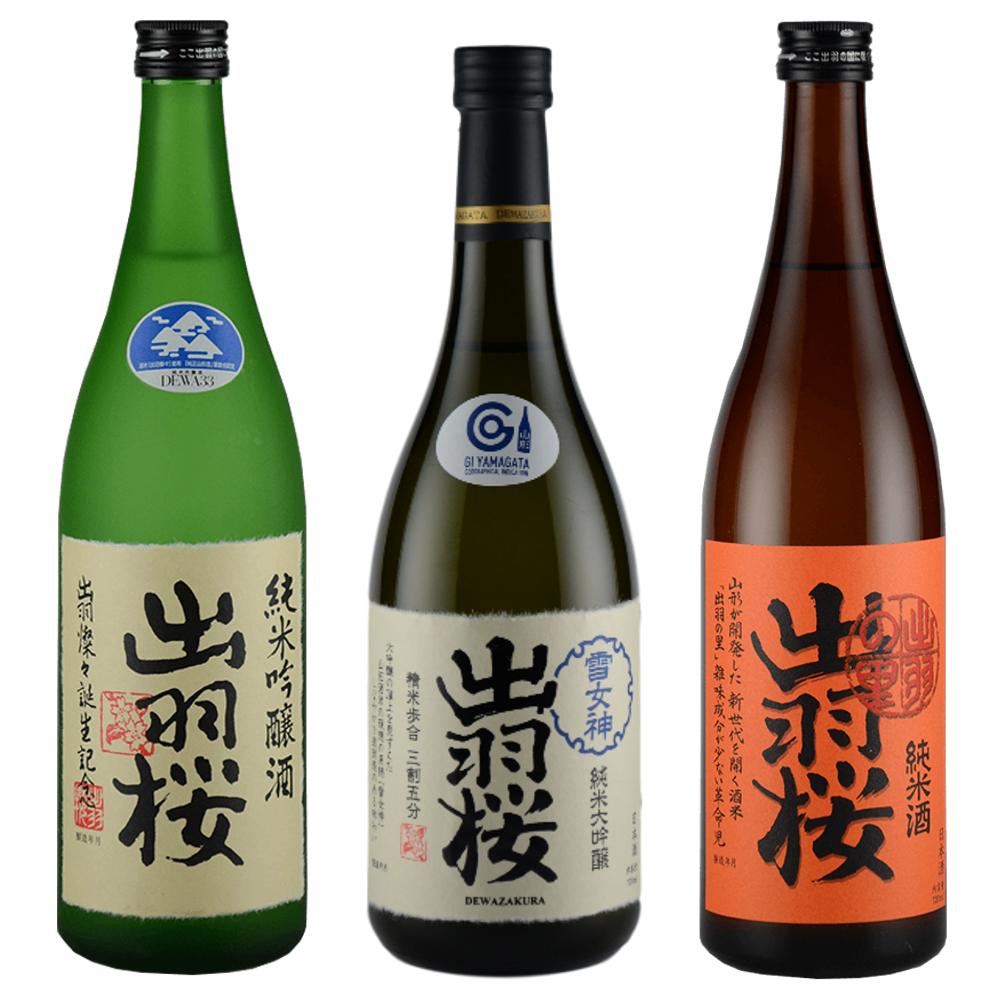 山形 日本酒 出羽桜