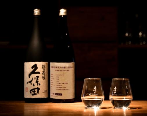 久保田 日本酒 朝日酒造