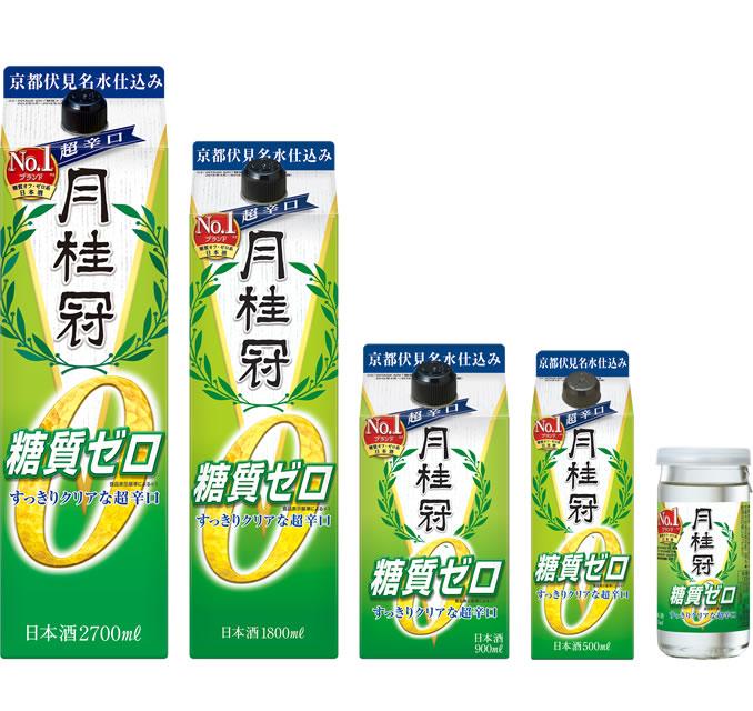 月桂冠 日本酒 糖質0