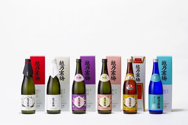 日本酒 越乃寒梅