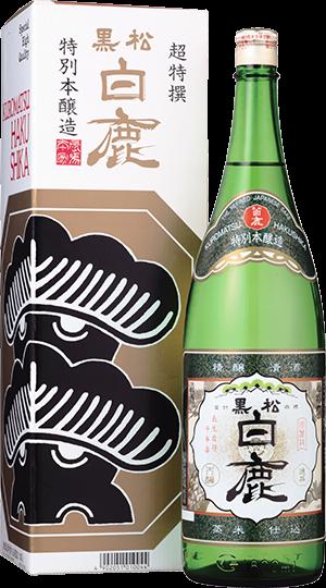 白鹿 日本酒