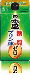 糖質0 プリン体0 日本酒 日本盛