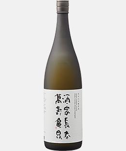 亀泉 日本酒 高知