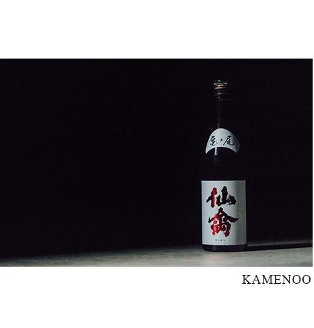 仙禽 日本酒