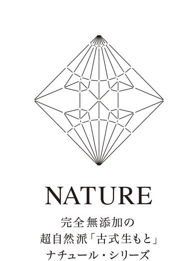 ナチュール 日本酒 仙禽