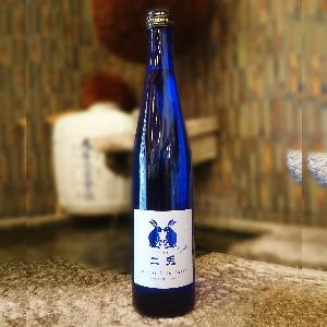 二兎 純米 サテン 日本酒