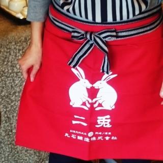 二兎 丸石酒造 日本酒