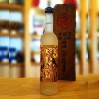 吟醸梅酒 日本酒 二兎 丸石醸造