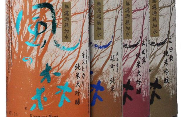 風の森 日本酒 奈良 油長