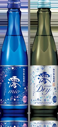 澪 スパークリング 日本酒