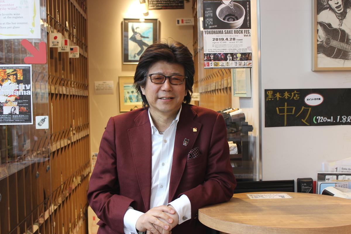「君嶋屋」4代目社長、君嶋哲二氏が語る熱い想い|theDANN media