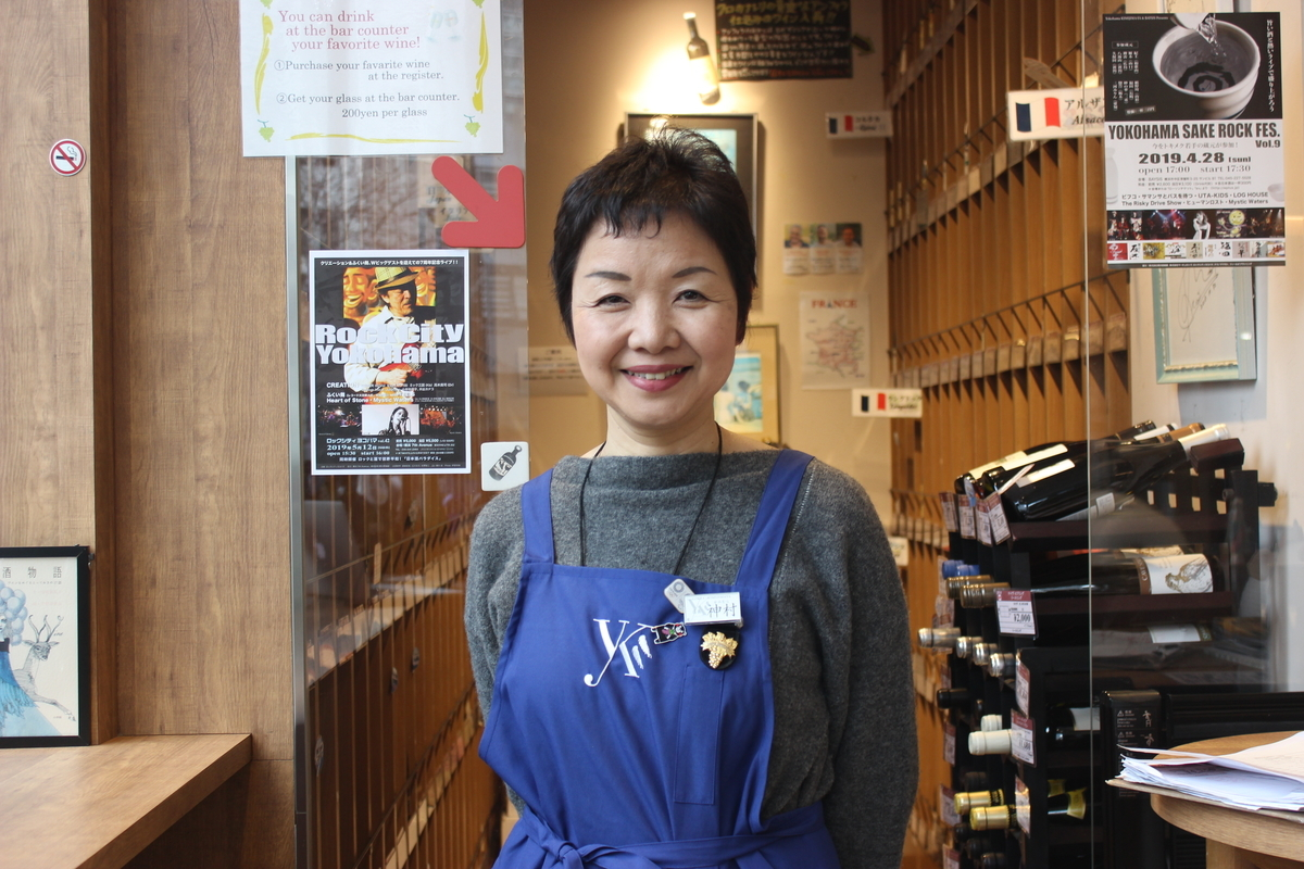 「君嶋屋」銀座店店長、神村さんインタビュー|theDANN media