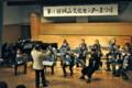 稲城・城山文化祭