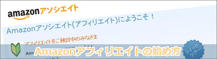 f:id:canopysand:20161205230237p:plain