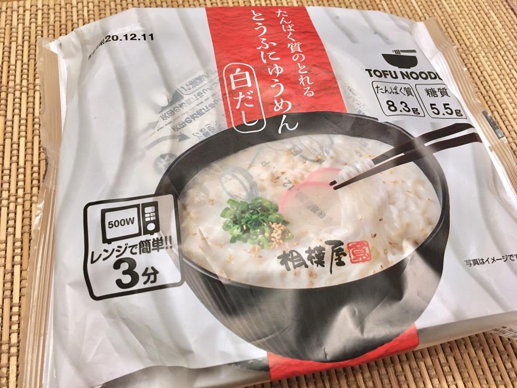 1番やさしいヌードルなんじゃね 相模屋の豆腐麺でできた とうふにゅうめん 白だし を食べてみたんです エモエモ探検隊