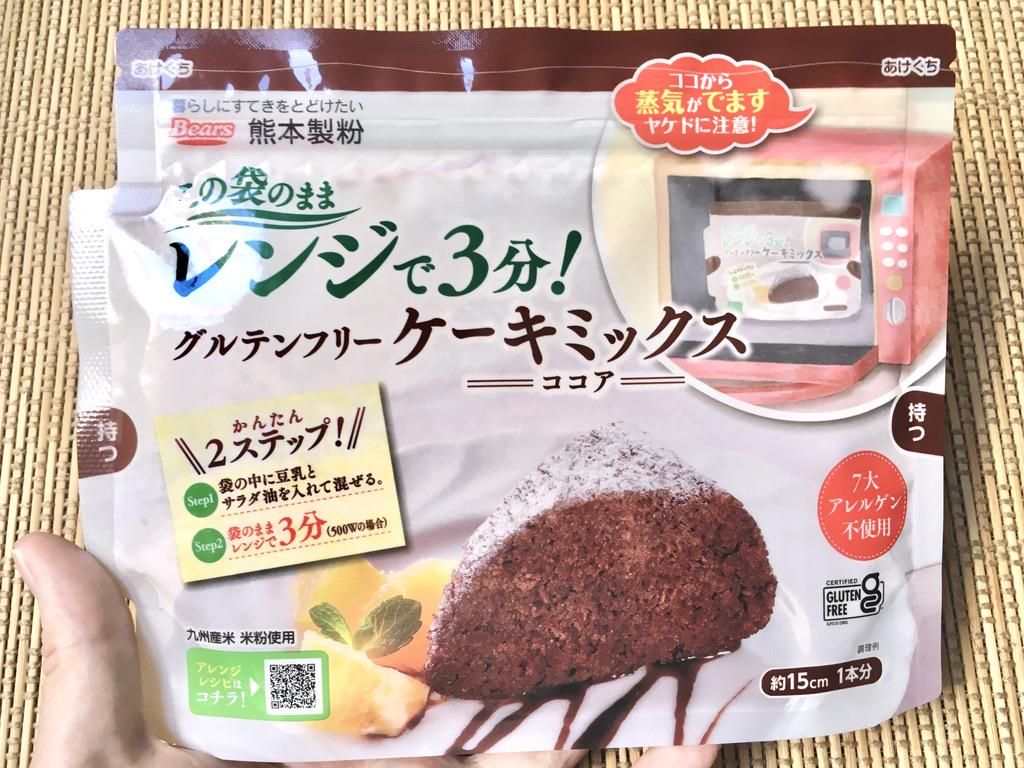グルテンフリーケーキミックスのパッケージ