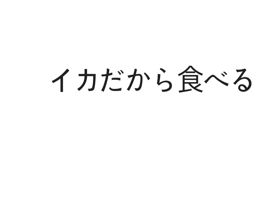 f:id:canworks:20170529200643j:plain