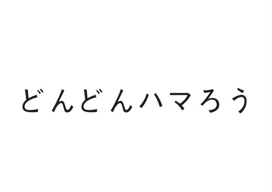 f:id:canworks:20170603110350j:plain