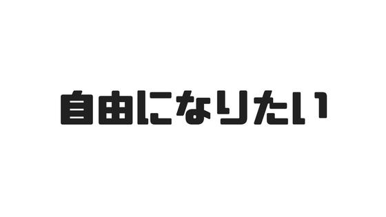 f:id:canworks:20170613001216p:plain
