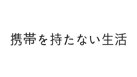 f:id:canworks:20180104172004p:plain