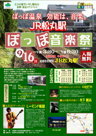 f:id:caocao:20120915122548j:image