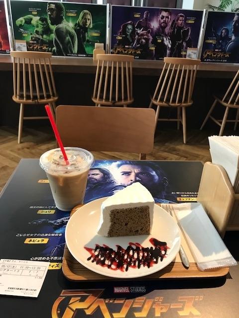 ただいまカフェにおります