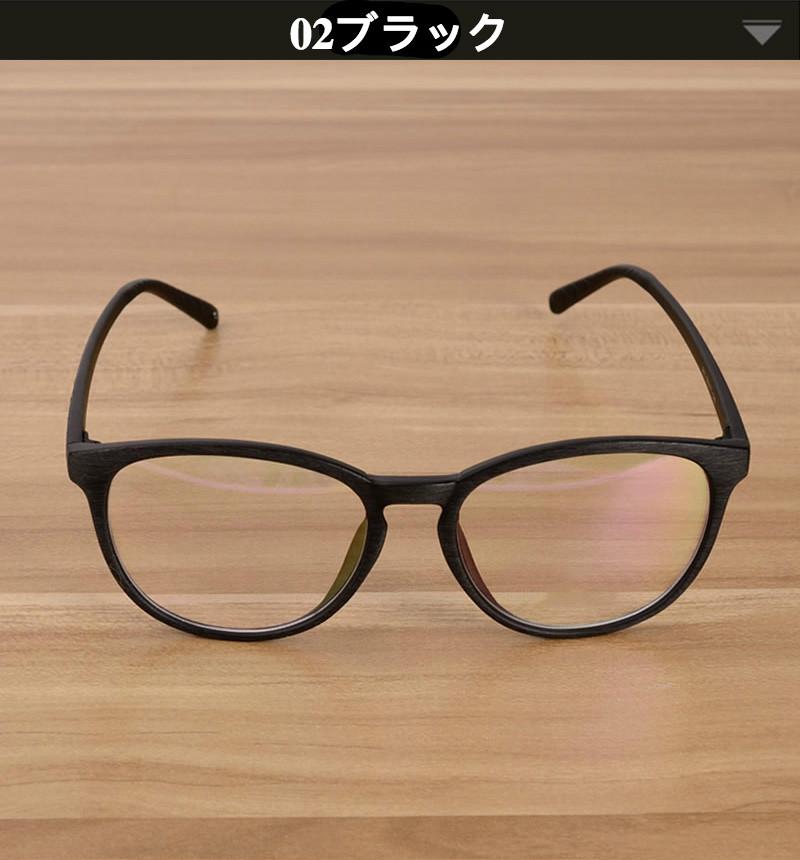 メガネ フレーム 安いレトロ木製メガネbuyglassesjp メガネ 評価