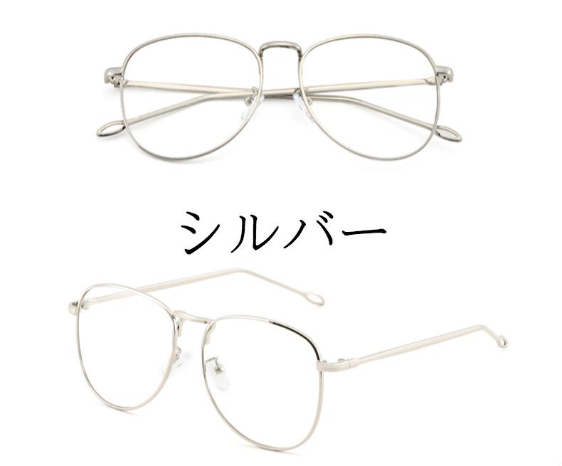 度いりレンズメガネ 評価いい通販メガネ女性レディース