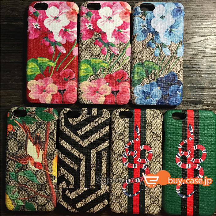 ゼラニウムお揃いグッチ gucci iphone x/8/8 plusケース携帯 グッチ アイフォン6s/6plus7花柄