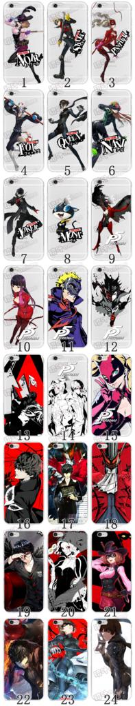 P5ペルソナ5アニメ人気キャラクターiPhoneX/8ケーススマホケース心の怪盗団iPhoneX/8ケース ジョーカー主人公雨宮蓮